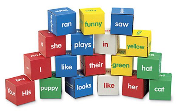 Sight Word Blocks Blocks to Teach 100 Sight
